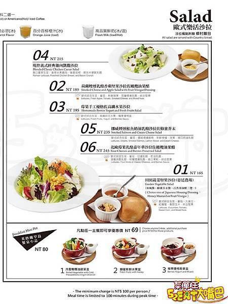 希拉餐廳菜單8