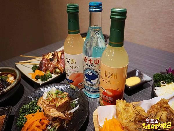 食記一番YiFan日式居酒屋 (47)