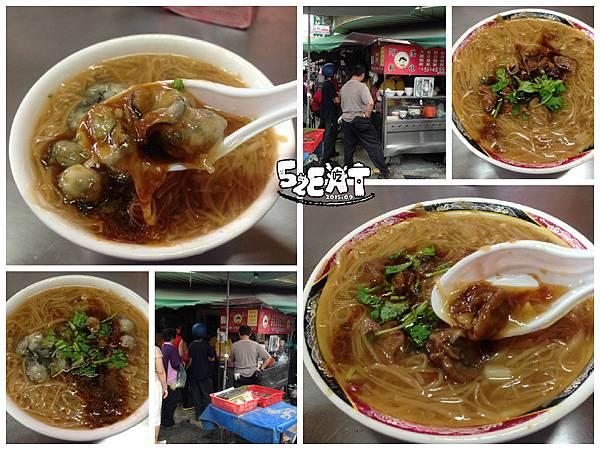 食記阿滿麵線-7