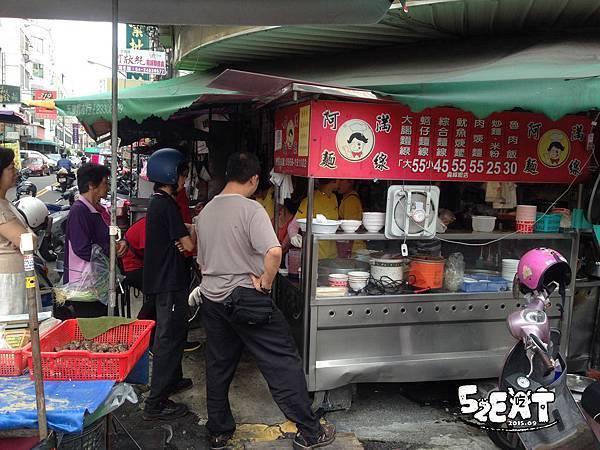 食記阿滿麵線-1