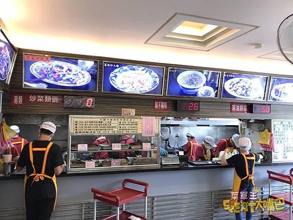 斗煥坪水餃5