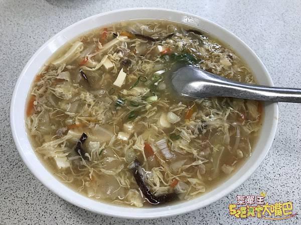 斗煥坪水餃11