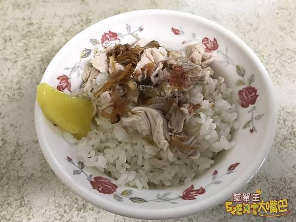 阿溪火雞肉飯6