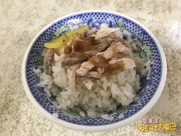 阿溪火雞肉飯7