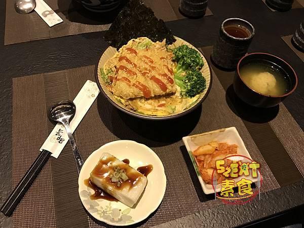 大豐野菜館1