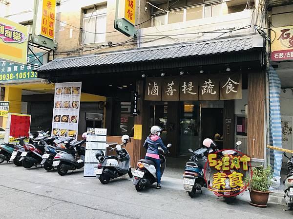大豐野菜館3