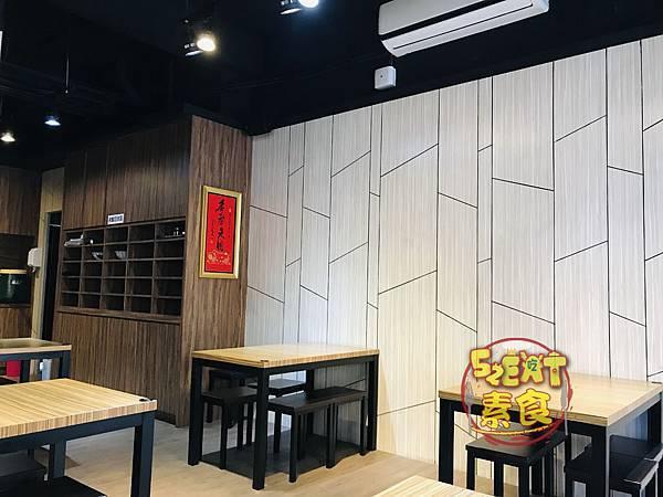 大豐野菜館7