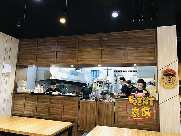 大豐野菜館5