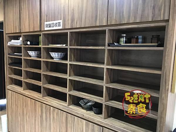 大豐野菜館17