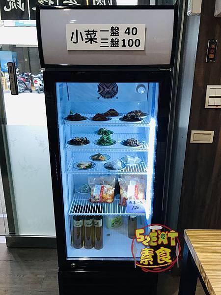 大豐野菜館18