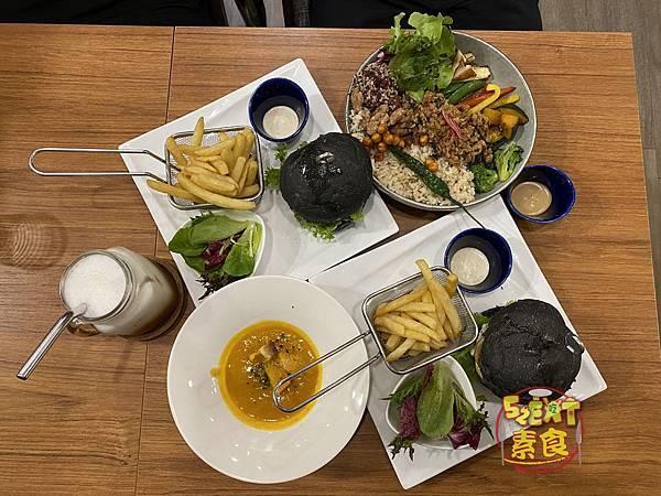 VegFarm無國界蔬食餐廳1