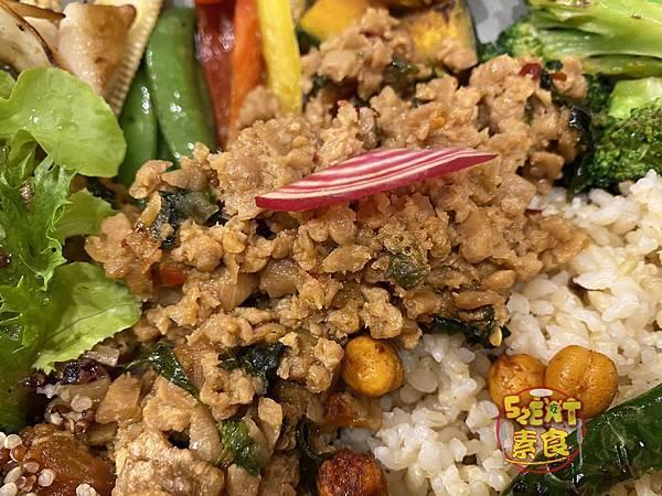 VegFarm無國界蔬食餐廳17