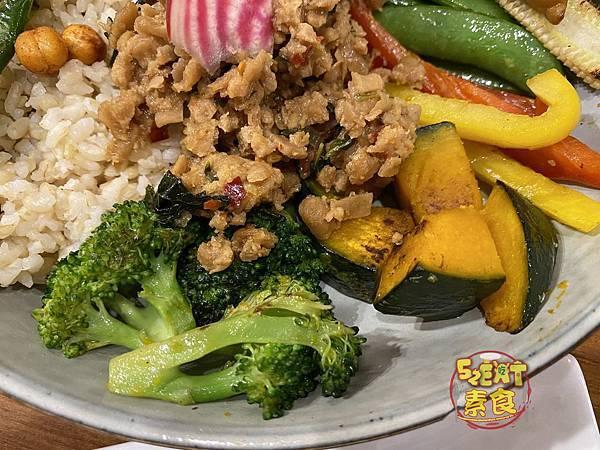 VegFarm無國界蔬食餐廳16