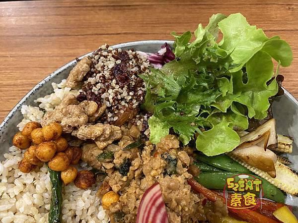VegFarm無國界蔬食餐廳15