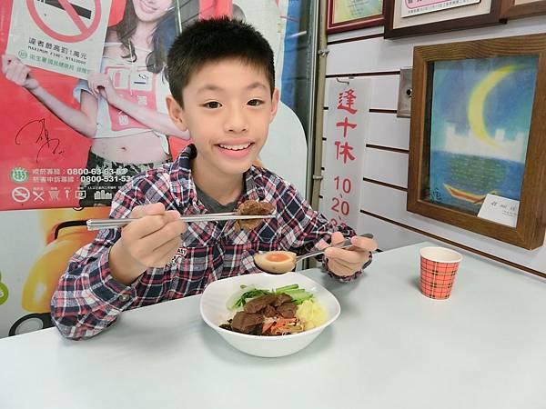 食記海草健康輕食館2