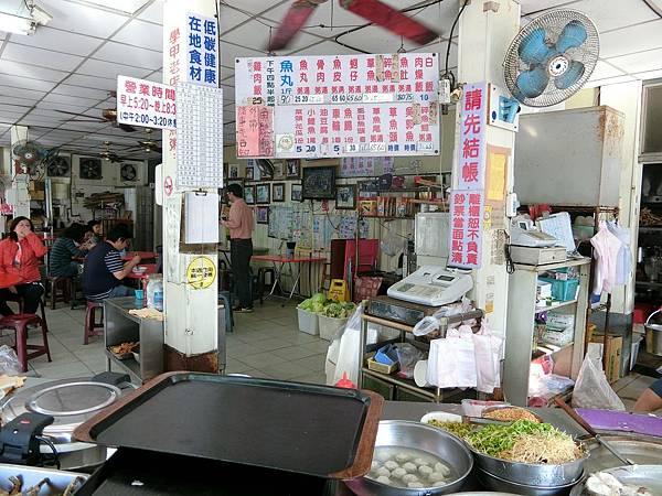 食記永通虱目魚粥7