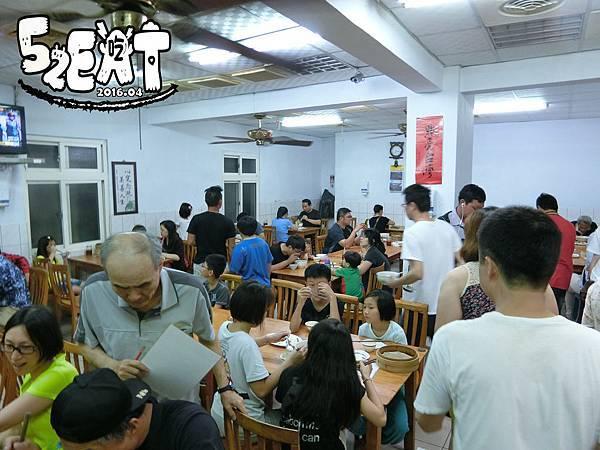 食記民生蒸餃2