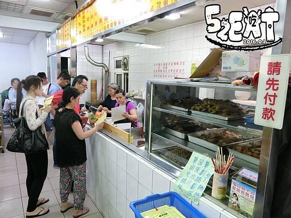 食記民生蒸餃1