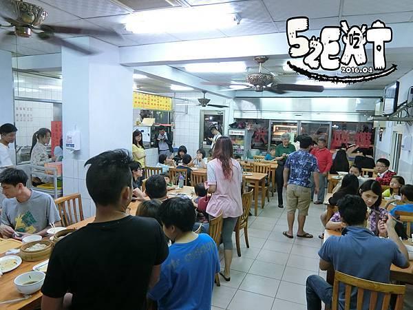 食記民生蒸餃3