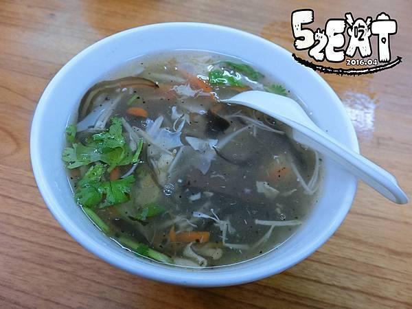 食記民生蒸餃7
