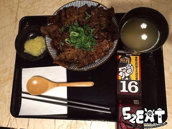 食記燒丼4