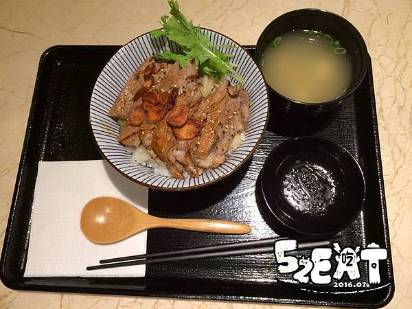 食記燒丼5