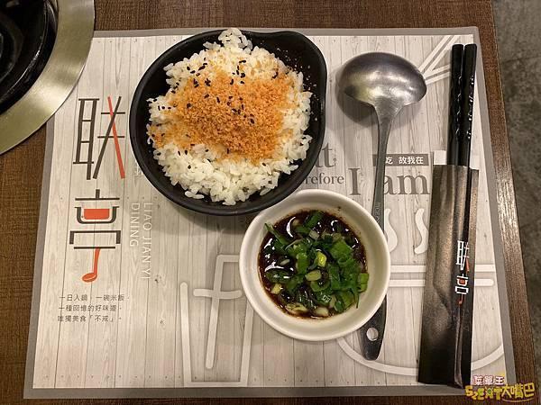 亭泡菜鍋7