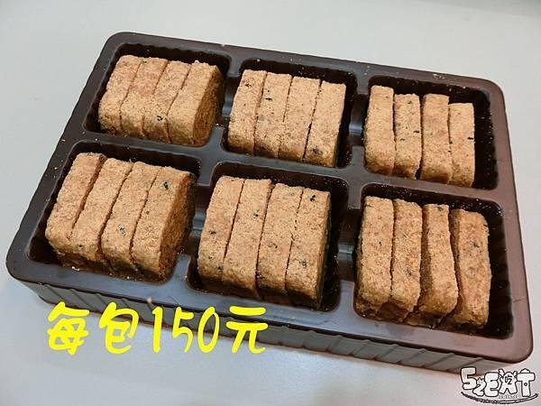 食記春記麥芽酥1