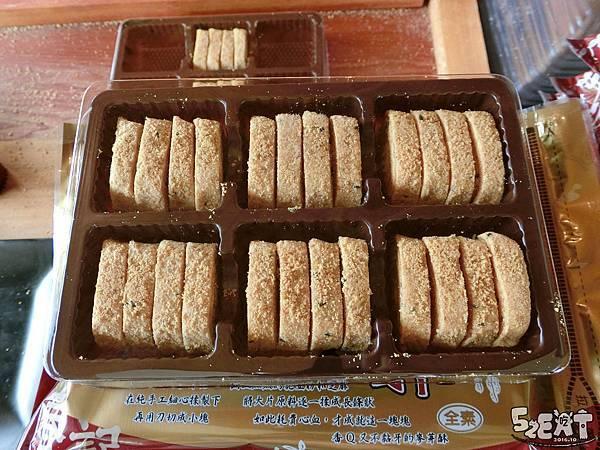食記春記麥芽酥6