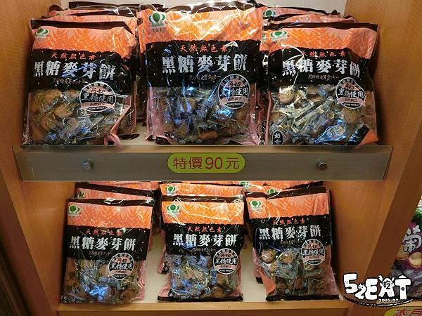 社頭昇田食品4