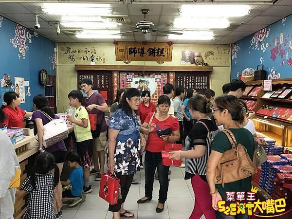 食記江記永安喜餅6