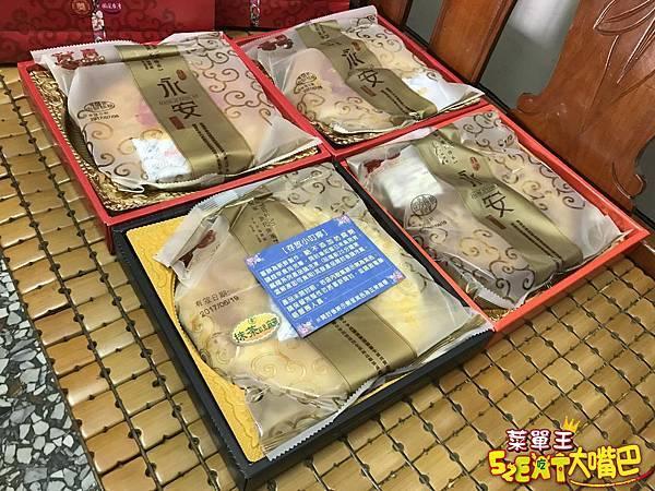 食記江記永安喜餅10