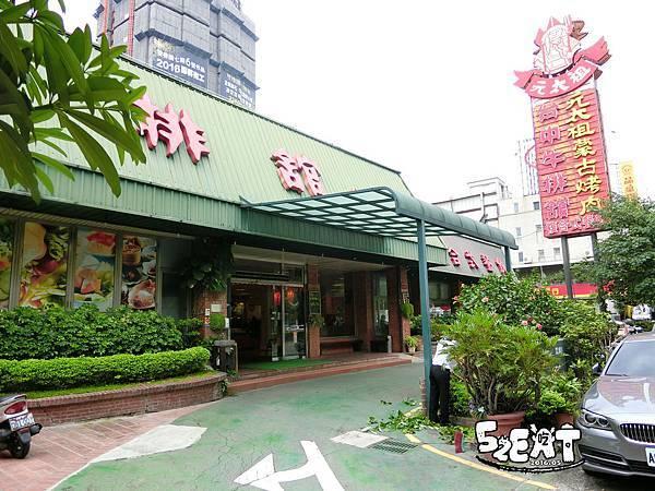 食記台中牛排館2