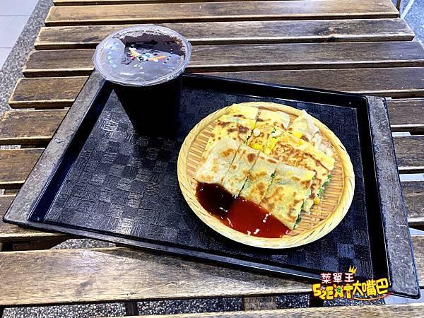 三喜蛋餅1