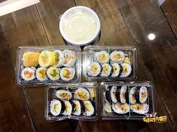 阿裕壽司1