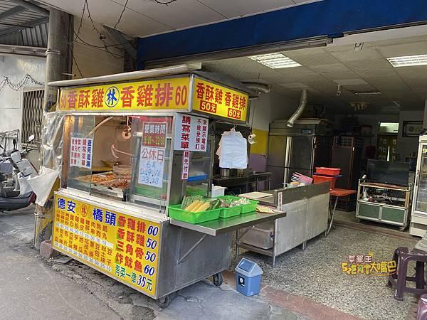 德安橋頭林家香酥雞3