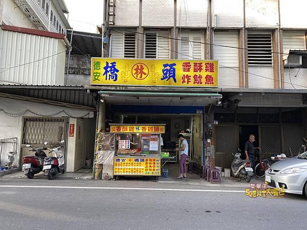 德安橋頭林家香酥雞4