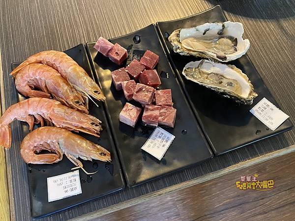 千兵衛日式燒肉鍋物15