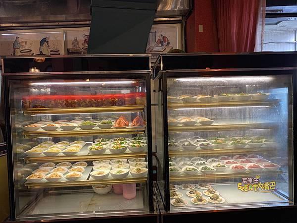 京城北方麵食館4