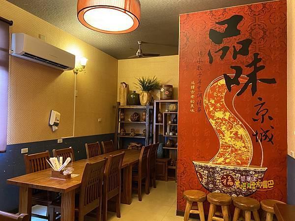 京城北方麵食館5