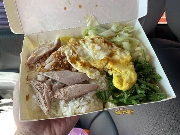 阿宏師火雞肉飯_210701_0