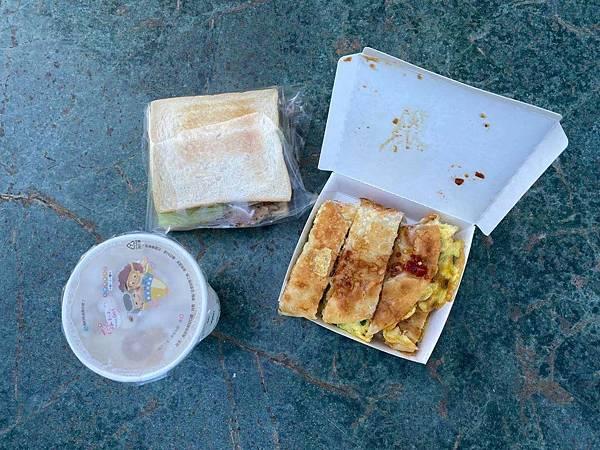 文華早餐_210718_0