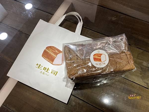 18度C巧克力工房_210721_0