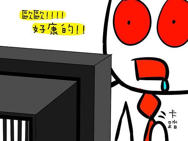 untitled漫畫