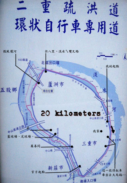 疏洪道 地圖.jpg