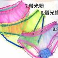 kk14001-2三角雪紡單色e.jpg