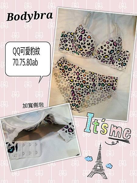 QQ豹紋707580ab