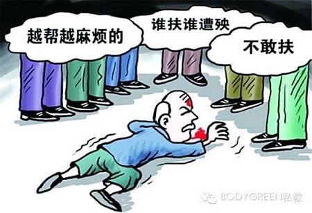 【律動私教第八期】垂直律動讓老人少跌倒不骨折