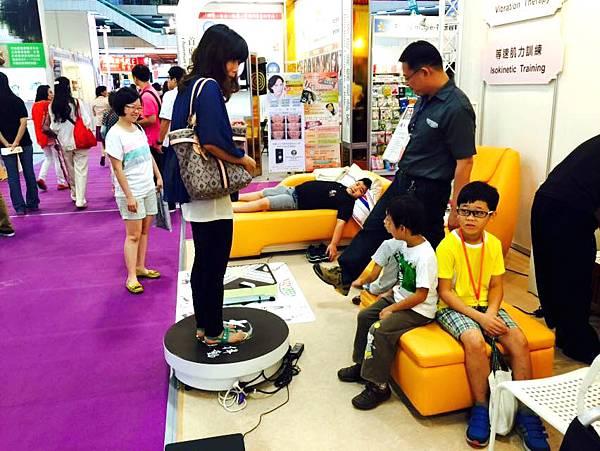 BodyGreen 2015台北健康展