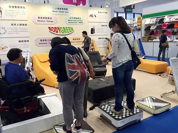 BodyGreen 2015台北醫療展